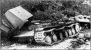 КВ-2 ранний от Арк Модел - Страница 2 I_081