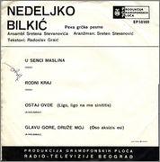 Nedeljko Bilkic - Diskografija R_2322828_1287508694
