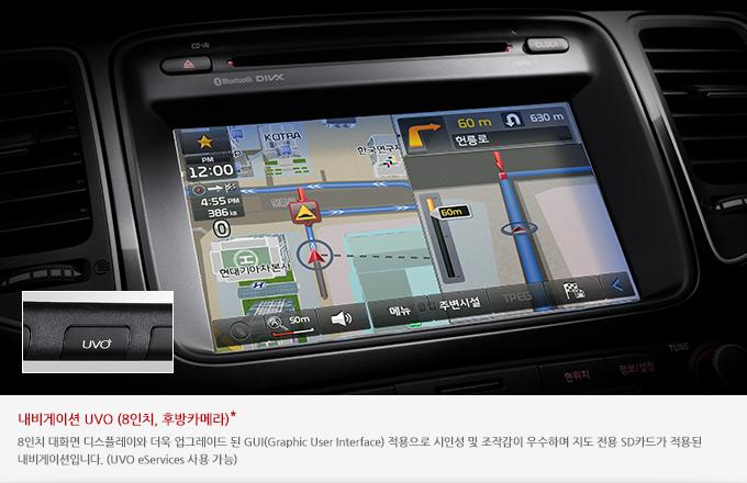 Kia Optima 1.7 + Carens 1.7 TX - Página 11 18_Kia_All_New_Carens_Interior_8_inch_navigation