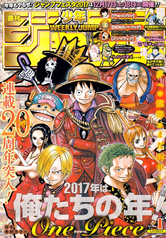 One Piece Chapter 848: Tạm biệt 1