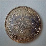 500 Francos 1376 (1956) MOHAMED V MARRUECOS Image