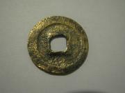 Cash. china, Dinastía Song de Norte; Eperador, Sheng Tsung, (Epoca Yüan Feng) 1078-1085 IMG_9899