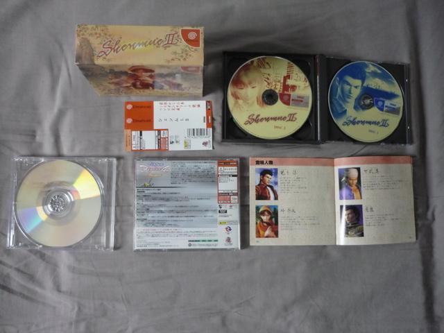 [VDS/TROC] Saturn et Dreamcast Jap jeux P1040185