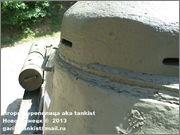 Советский тяжелый танк ИС-2, ЧКЗ, февраль 1944 г.,  Музей вооружения в Цитадели г.Познань, Польша. 2_264