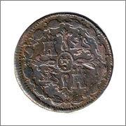 8 Maravedis 1820 Fernando VII  1820_Fernando_VII_ocho_Maravedis_Juvia_Reverso