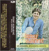 Serif Konjevic - Diskografija R25798311291472320