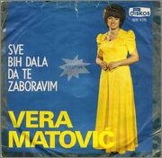 Vera Matovic - Diskografija 1974_p