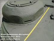 Советский тяжелый танк ИС-2, ЧКЗ, февраль 1944 г.,  Музей вооружения в Цитадели г.Познань, Польша. 2_251