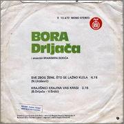 Borislav Bora Drljaca - Diskografija - Page 2 R24612471285344974