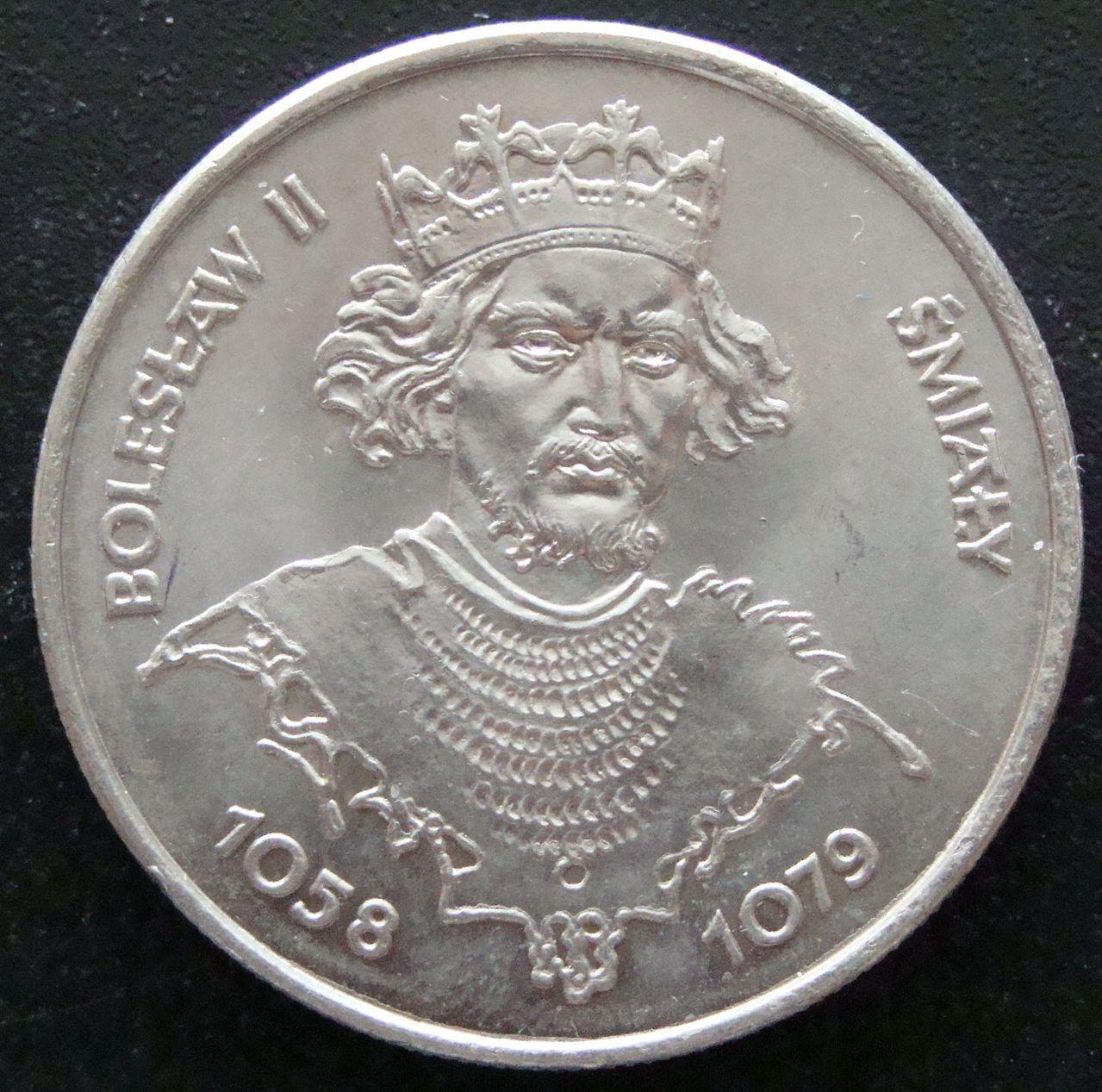 50 Zloty. Polonia (1981) Boleslaw II POL_50_Zloty_Boleslaw_II_Smialy_rev
