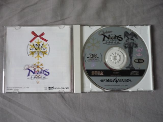 [VDS/TROC] Saturn et Dreamcast Jap jeux P1040649