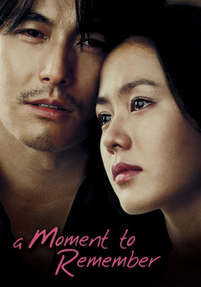 A Moment to Remember (2004) 1588375