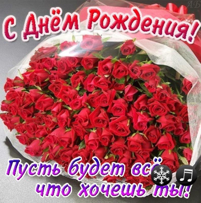 Поздравление СЕБЯ !!! Image