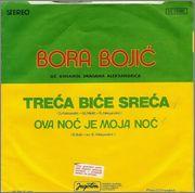 Bora Bojic - Diskografija R_4721021_1373371979_5801_jpeg
