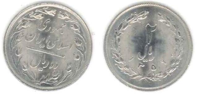 Ayuda para identificar moneda país árabe (2) Image