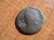 Moneda a identificar IMG_7818