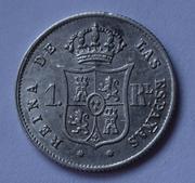 1 real 1860. Isabel II. Barcelona DSC01250