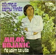 Milos Bojanic  - Diskografija  - Page 2 MILOS_BOJANIC_1976