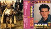 Baja Mali Knindza - Diskografija Images