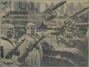 Поиск интересных прототипов для декали на Т-34 обр. 1942г. производства УВЗ  34_240