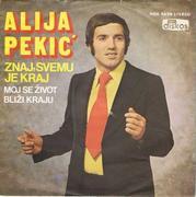 Alija Pekic - Diskografija  Prednja
