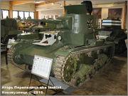 Советский легкий танк Т-26, обр. 1933г., Panssarimuseo, Parola, Finland  26_009