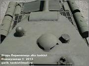 Советский тяжелый танк ИС-2, ЧКЗ, февраль 1944 г.,  Музей вооружения в Цитадели г.Познань, Польша. 2_244