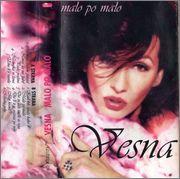 Vesna Zmijanac - Diskografija  R_3846535_1346693994_3762