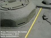 Советский тяжелый танк ИС-2, ЧКЗ, февраль 1944 г.,  Музей вооружения в Цитадели г.Познань, Польша. 2_250