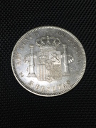 5 Pesetas 1896 Alfonso XIII IMG_6190