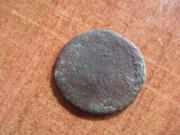 Moneda a identificar IMG_7819