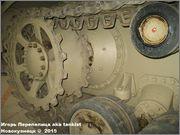 Немецкий средний танк PzKpfw IV, Ausf G,  Deutsches Panzermuseum, Munster, Deutschland Pz_Kpfw_IV_Munster_059