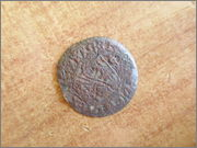 8 maravedis repintado de felipe IV, 1661 a 1664 P1150129