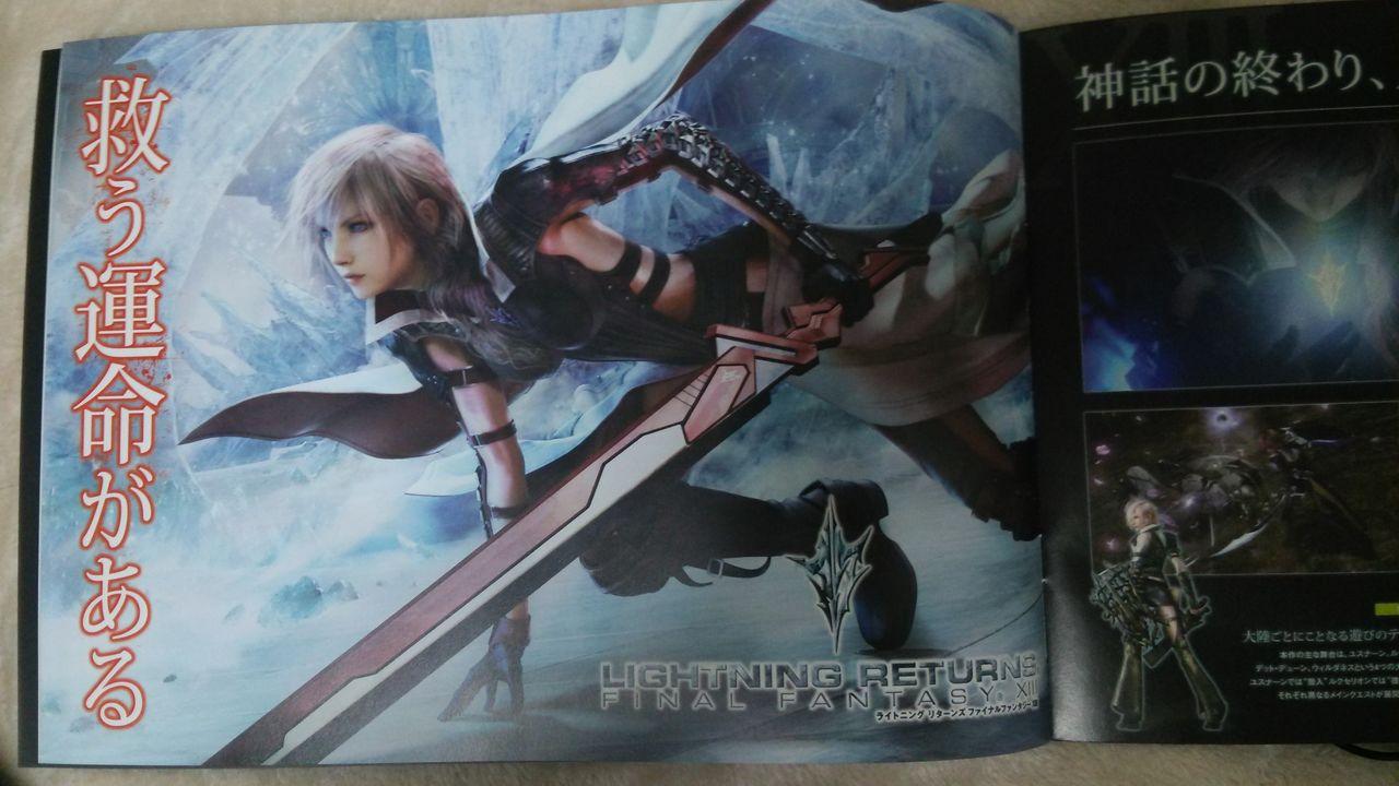 Final Fantasy X/X-2 HD - Plusieurs édition JAP du jeu (VITA/PS3) - Page 2 DSC_0039