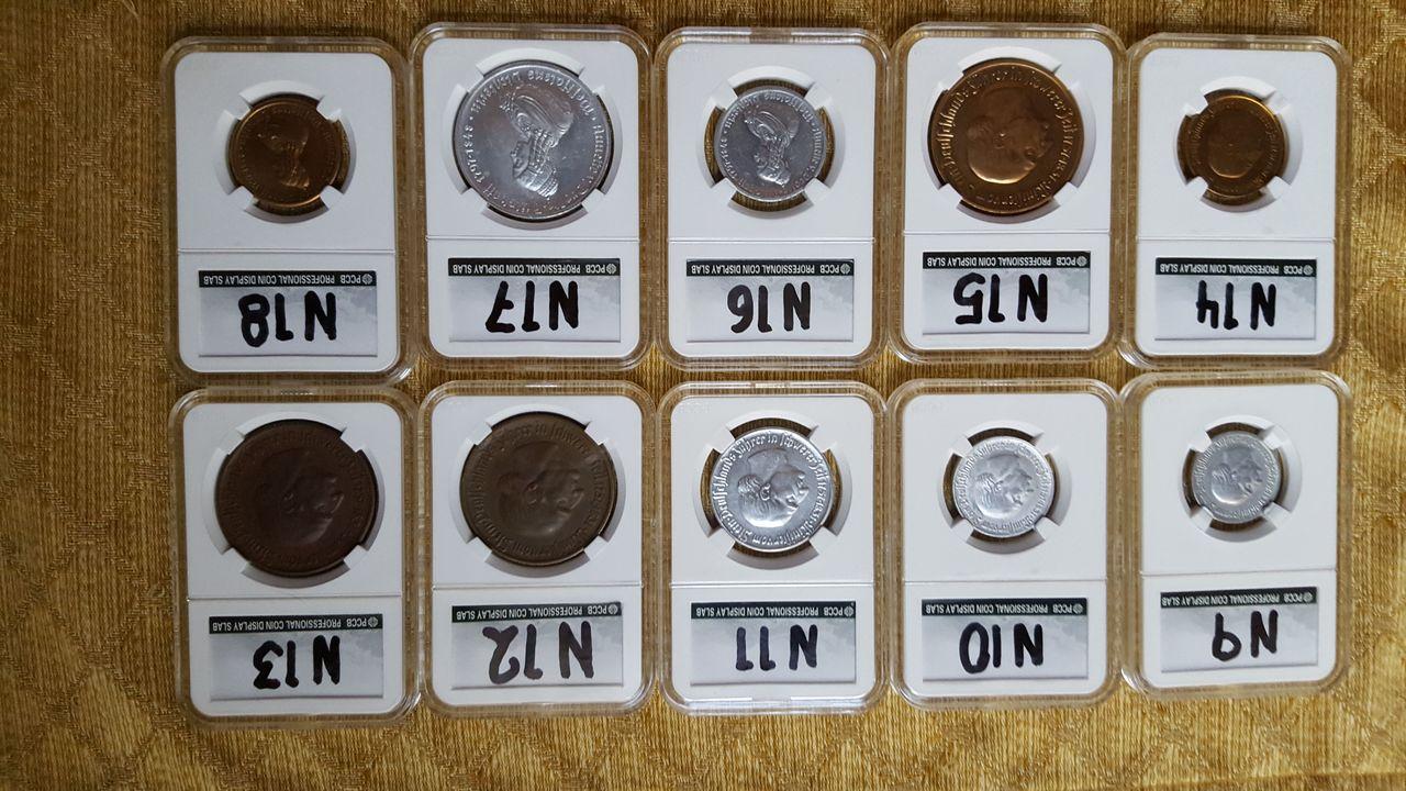 Monedas de emergencia emitidas por el banco regional de Westphalia - Página 2 20170328_105241