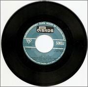 Vera Matovic - Diskografija 1978_zb