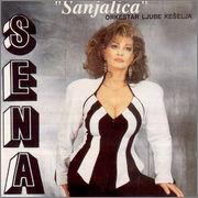 Sena Ordagic - Diskografija  1995_p