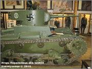 Советский легкий танк Т-26, обр. 1933г., Panssarimuseo, Parola, Finland  26_025