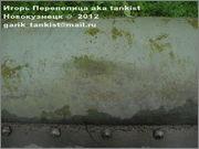 Советский тяжелый танк КВ-1, завод № 371,  1943 год,  поселок Ропша, Ленинградская область. 1_053