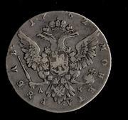 1 Rublo 1.762  de Moscú , Catalina II Rublo1_1762_001