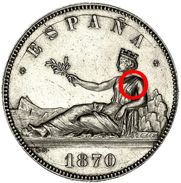Gobierno Provisional - 5 pesetas - ¿Cuño diferente? Image