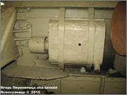 Немецкий средний танк PzKpfw IV, Ausf G,  Deutsches Panzermuseum, Munster, Deutschland Pz_Kpfw_IV_Munster_075