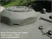 Советский тяжелый танк ИС-2, ЧКЗ, февраль 1944 г.,  Музей вооружения в Цитадели г.Познань, Польша. 2_253