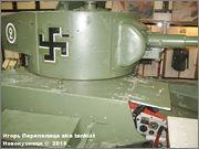 Советский легкий танк Т-26, обр. 1933г., Panssarimuseo, Parola, Finland  26_027