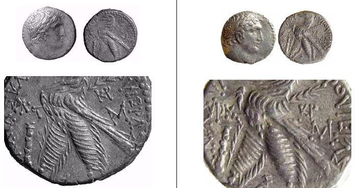 العمله او النقود التي كانت تستعمل في زمن سيدنا المسيح عيسى ابن مريم  Image