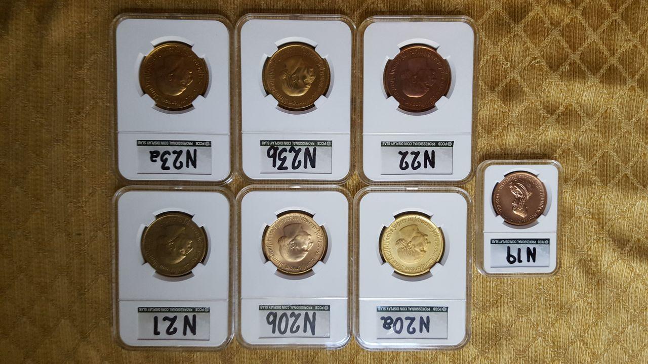 Monedas de emergencia emitidas por el banco regional de Westphalia - Página 2 20170328_105353