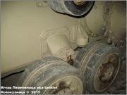 Немецкий средний танк PzKpfw IV, Ausf G,  Deutsches Panzermuseum, Munster, Deutschland Pz_Kpfw_IV_Munster_052