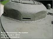 Советский тяжелый танк ИС-2, ЧКЗ, февраль 1944 г.,  Музей вооружения в Цитадели г.Познань, Польша. 2_252