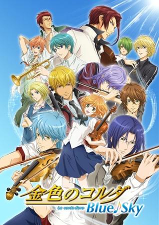 Animes da Temporada de Primavera/2014 - Estreias Corda_doro