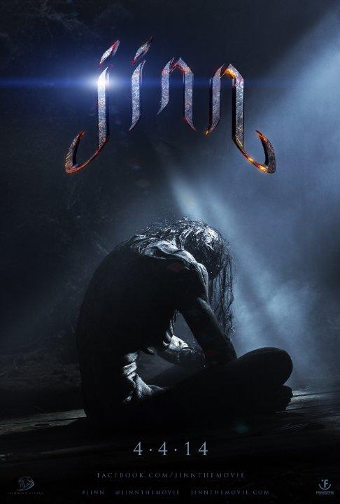 Jinn (2014) Jinn_2014_Poster